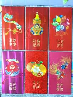 🚚 Metallic Red Packet,  Embossed ↪ ↔ Blessing, Bliss, Good Fortune, Prosperity, Best Wishes 💱 $2.00 Each Packet - 2 Pieces