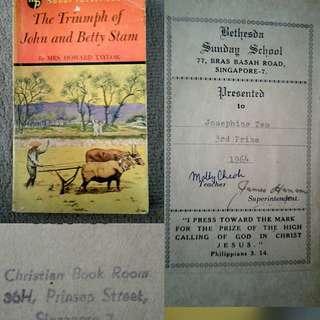 1964 Bethesda Sunday School Story Book - The Triumph of John And Betty Stam