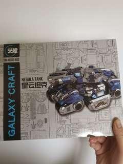 Stainless Steel Galaxy Craft Nebula Tank