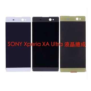 宇喆電訊 SONY Xperia XA Ultra F3215 XAU 液晶總成 螢幕觸控面板破裂 摔機 手機現場維修