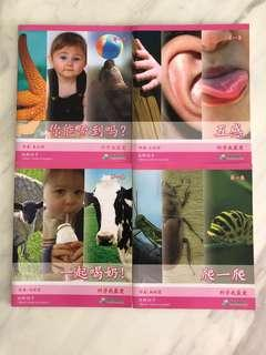 🚚 Chinese Children Books