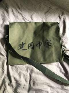 Taiwan School Bag