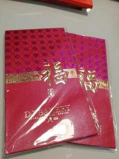 DJ Bakery Red Packets