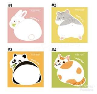 Cute Peeping Animals Sticky Note / Post it / Memo