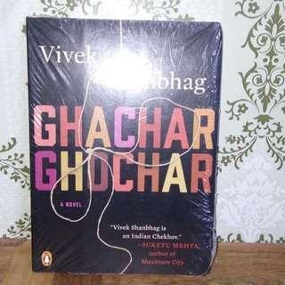 Gharchar Gochar
