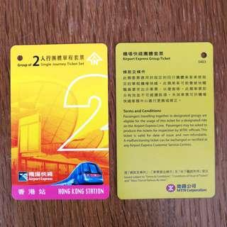 MTR 機場快綫 香港站 2人行 單程套票 Airport Express Hong Kong Station Group of 2 Single Journey Ticket 已絕版 珍藏價值