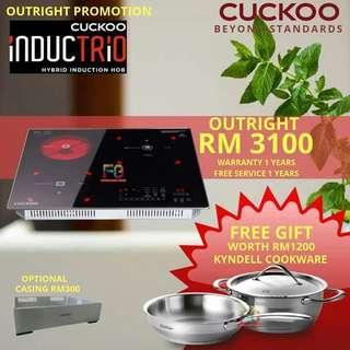 Cuckoo products