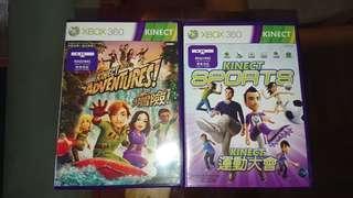 Kinect Sports & Adventures! 運動大會 大冒險
