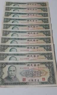 🚚 民國59年 100 圓 9張連號一張跳號 保 真 喜歡請洽談
