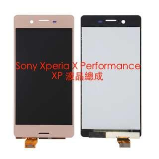 宇喆電訊 Sony Xperia X Performance XP F8132 液晶總成 螢幕觸控面板破裂 手機現場維修