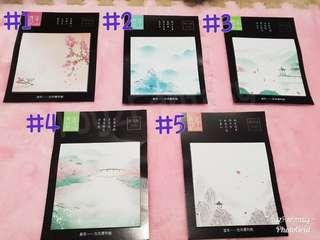Asian Themed Scenery Sticky Note / Post it / Memo