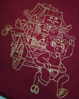 T-shirt Printing Service - Festive Season (CNY)