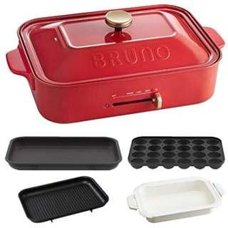 BNIB Bruno Compact Hot Plate Pot Red Steamboat