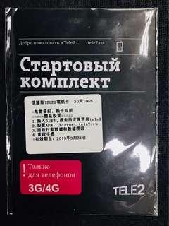 俄羅斯TELE電話卡 30天10GB上網 3G/4G