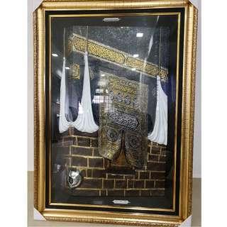 Islamic Art Pintu Kabah with light, Radio and 30 Juz Al Quran recitation