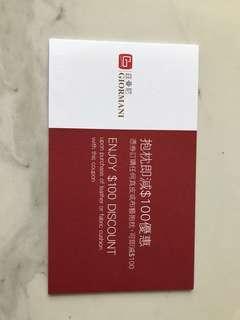茲蔓尼coupon