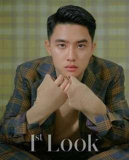 DO 1st Look Magazine