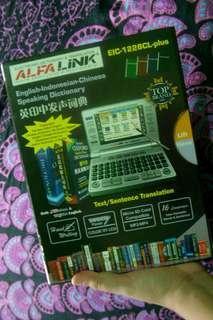 Alfalink Dictionary English-Indonesian-Chinese