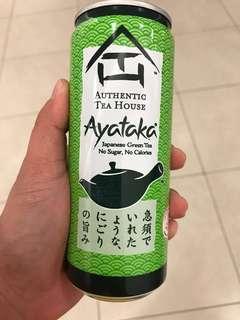 Sugarless japanese green tea