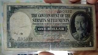 King george 1935 $1