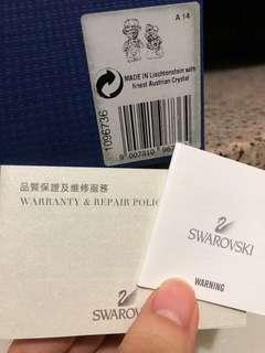 Swarovski水晶男女熊仔