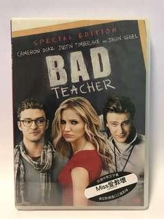 Bad teacher Miss 愛教壞