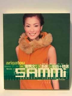 鄭秀文CD sammi chang Arigatou新曲加精選