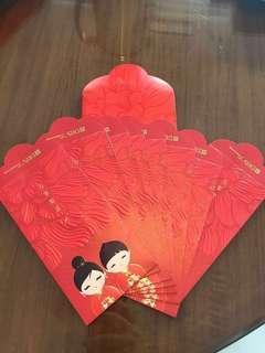 DBS Treasures 2019 Red Packet / Hongbao / Hong Bao/ Ang Pow/ Angbao