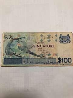 SG$100 ship