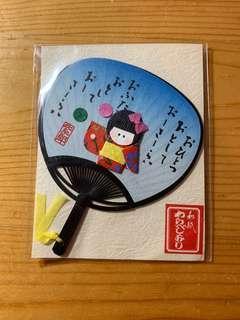 日本 和風 紙扇
