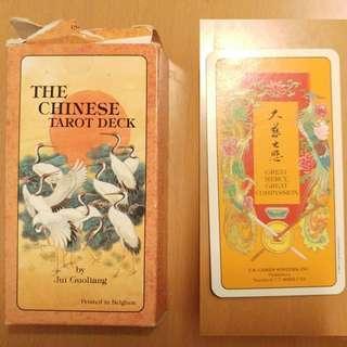 Chinese Tarot card 塔羅牌