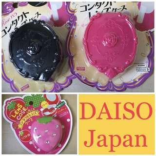 全新 🇯🇵 DAISO Japan Contact Lens Case 隱形眼鏡盒