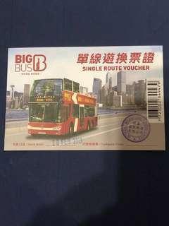 香港觀光巴士