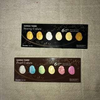 Kuretake Pearl Colors Set