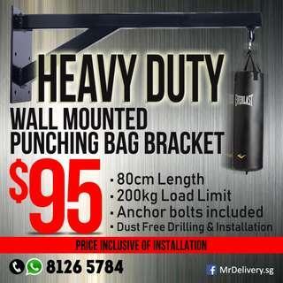 Heavy Duty Wall Bracket Steel Mount for Punching Bag