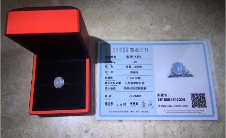 <蝕讓> 18K金冰種紫羅蘭翡翠戒指