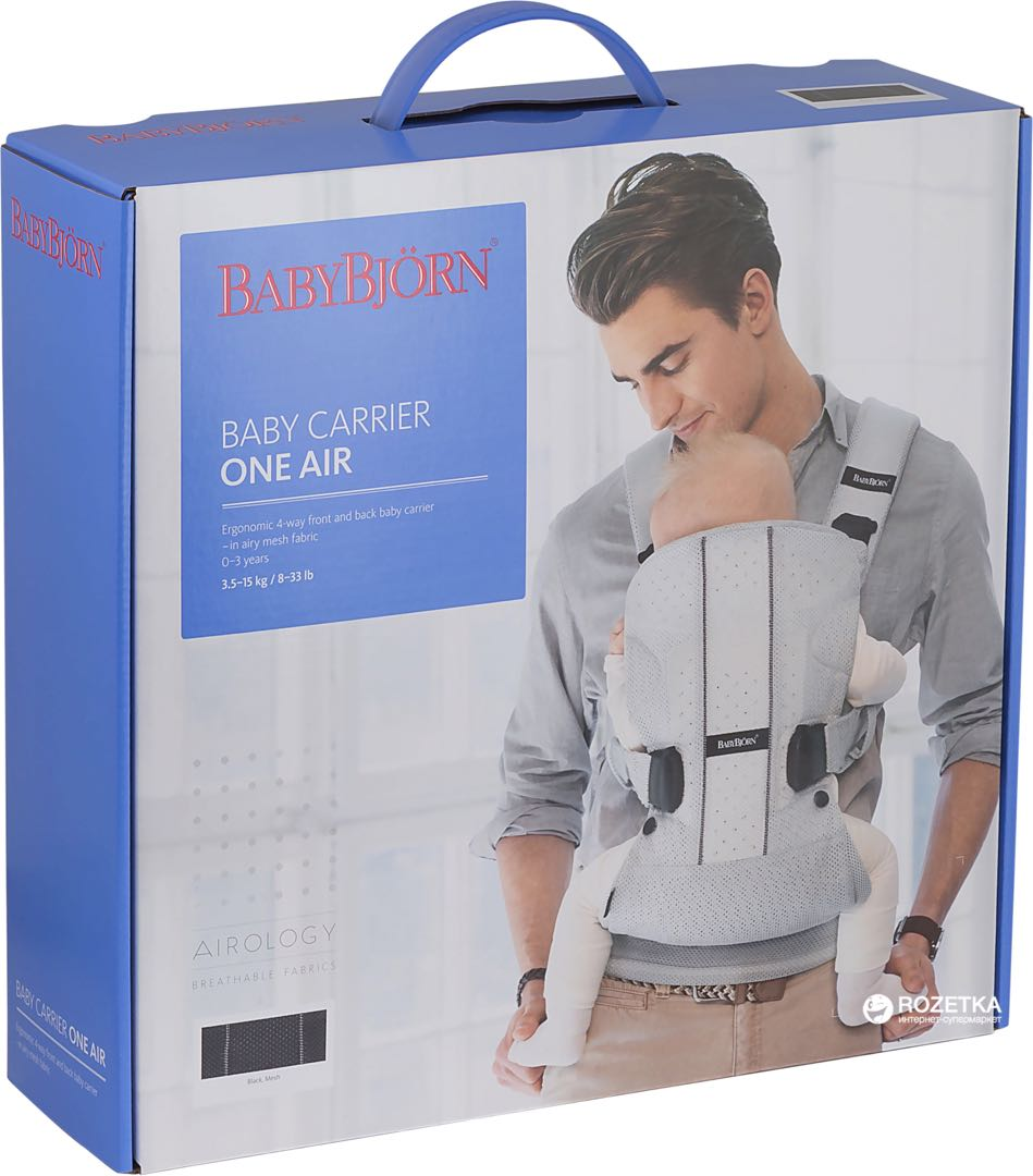 Babybjorn Carrier One Air 3d Mesh 2018 Comes In Box Anthracite