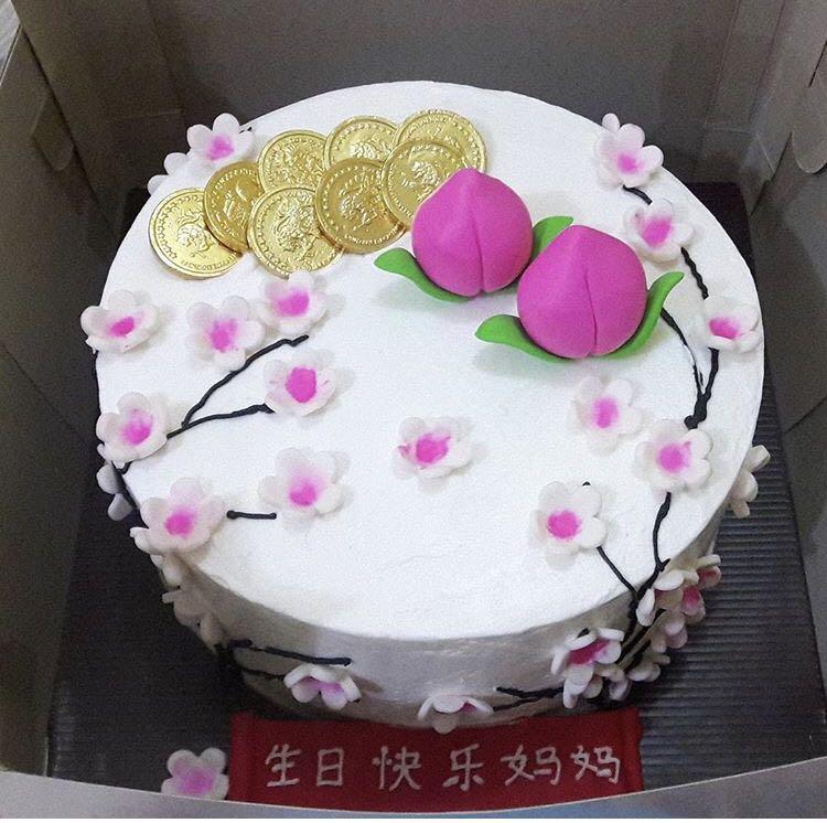 Birthday Cake Food Drinks Baked Goods On Carousell