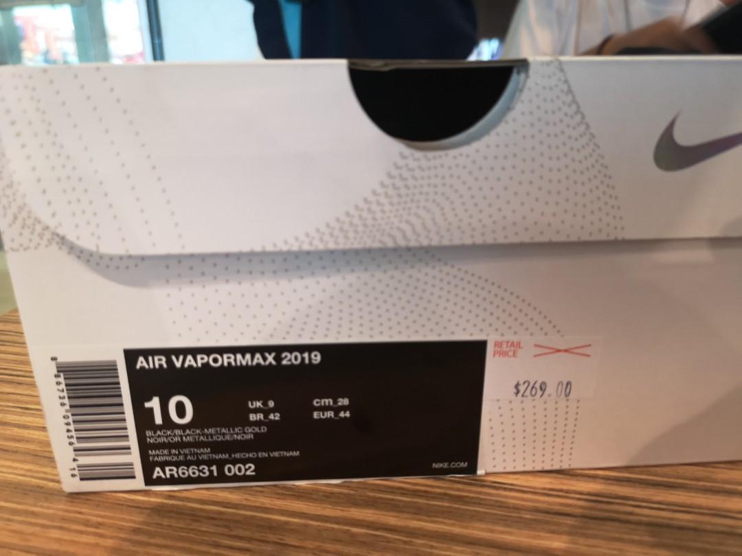 WTT/WTS BNIB Nike vapormax 2019