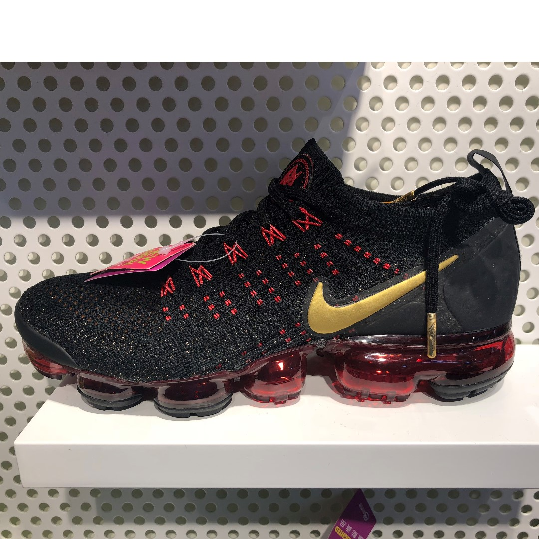 b960173eb2de Nike Vapormax Flyknit 2 - Year of the PIG special edition