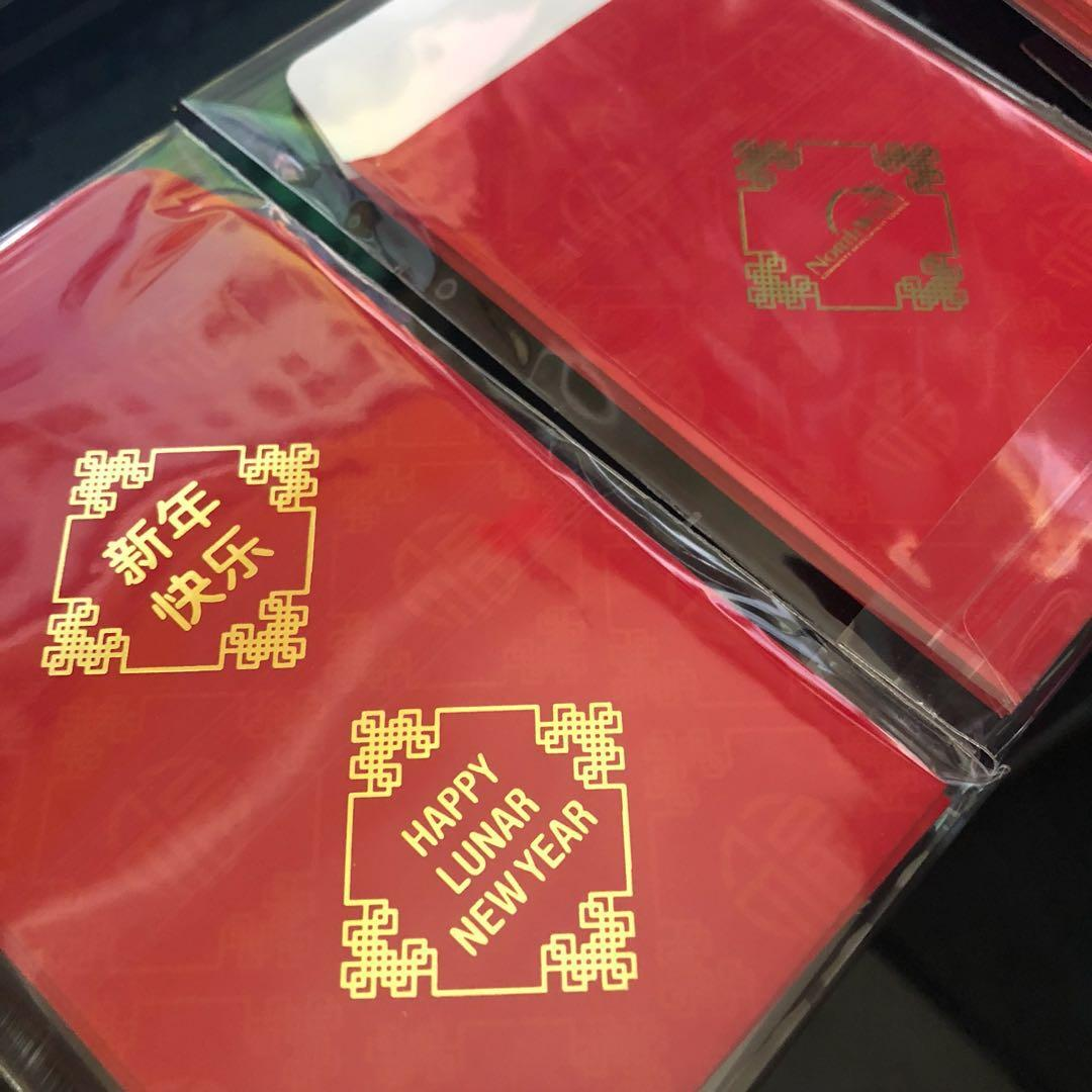 Velvet feel 2019 North West CDC Red Packet / Ang pow