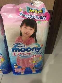3bc8f61cb34ca Moony Diapers pull up pants XXL