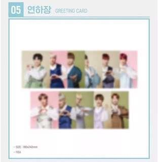 WANNA ONE <2019 SEASON'S GREETINGS> OFFICIAL GREETING CARD - select ONE member