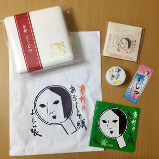 Japan Yojiya Yuzu Citron Lip Balm Care Foundation Facial Powder Oil Blotting Facial Paper Gift Box Set 日本 京都 美人 女人頭 柚子味 護唇膏 唇彩 面油紙 禮盒 套裝