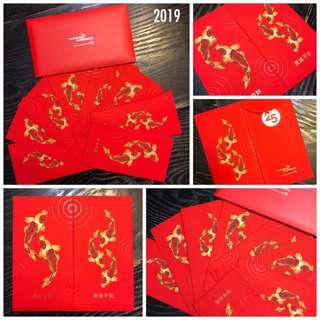 Eastspring Investments (Prudentials) 2019 red packet