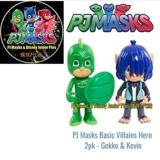PJ Masks Basic Villains Hero 2pk - Gekko & Kevin  Figure Set