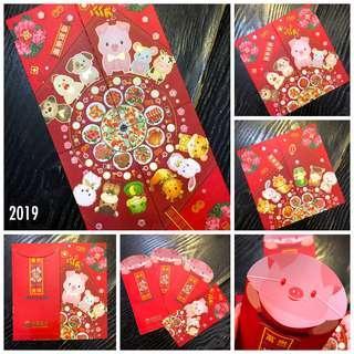 Bank of China 2019 Hong Bao