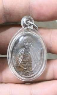 Thail Amulet