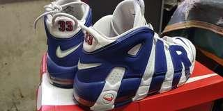 Original nike air more uptempo