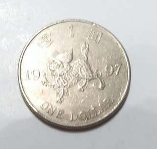 1997回歸紀念壹圓硬幣